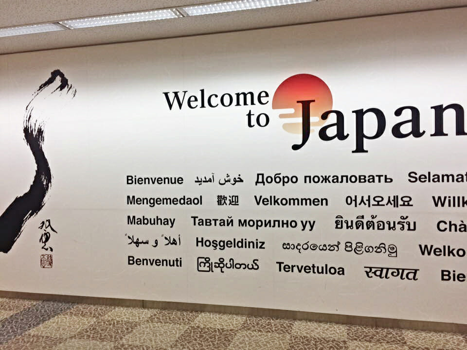 Welcome to Japan sign board at Narita airport Tokyo written on it. welcome is written in many languages